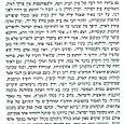 Rav_Ovadia_Yosef_Psak