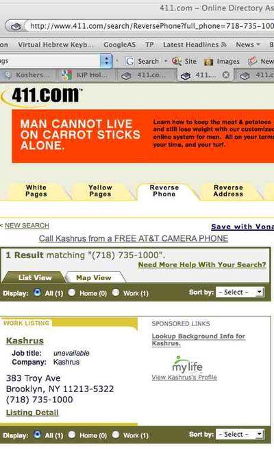 718-7355-1000 reverse address search