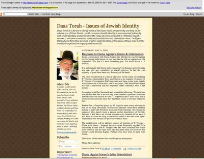 Daas Torah blog