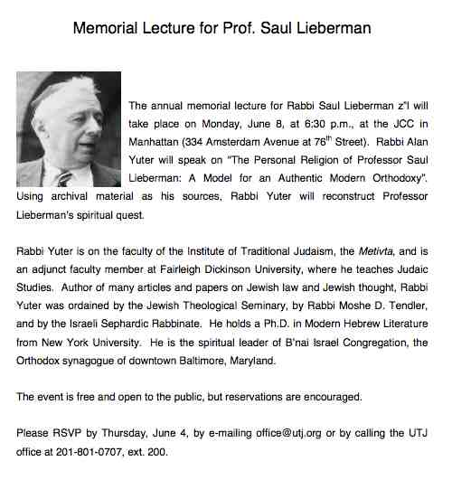 Rabbi Saul Lieberman Memorial Lecture