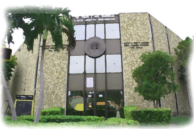 Chabad Miami Beach Yeshiva