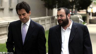 Rabbi Solomon Dweck