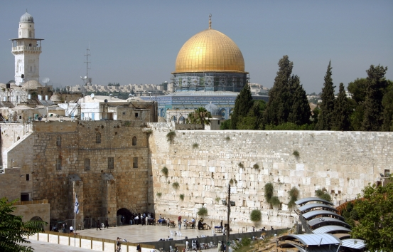 Kotel Dome of Rock