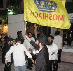 Moshiach dancing flag backward
