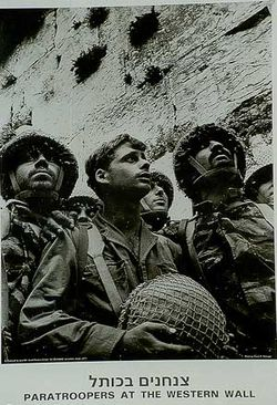 Soldiers at kotel liberation