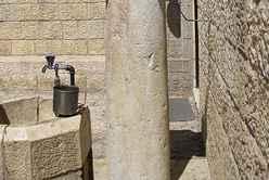 Hand Washing Station Outside Ramban Shul Old City Jerusalem