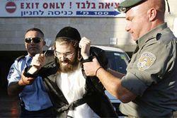 Haredi arrest israel 7-25-09