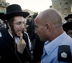 Haredi Cop Finger