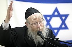 Rabbi Yaakov Litzman hand flag
