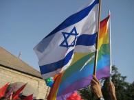 Gay_pride_Israel_flag_thumb