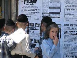 Haredi Boys Pashkvilim Mea Shearim