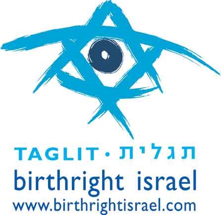 Birthright israel taglit logo