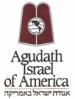 Agudah Logo