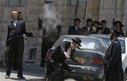 Haredim Mea Shearim One Throw Stone