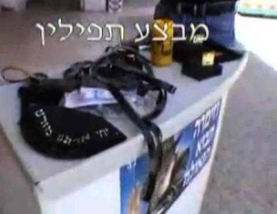 Ramat Aviv Tefillin Table Yechi