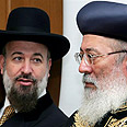 Rabbis Amar and Metzger