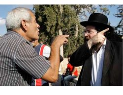 Secular Haredi Argue Bet Shemesh 8-30-09