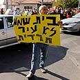 Secular Protest Haredi Bet Shemesh 8-30-09