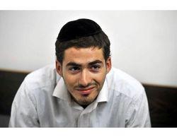 Shmuel Preimark
