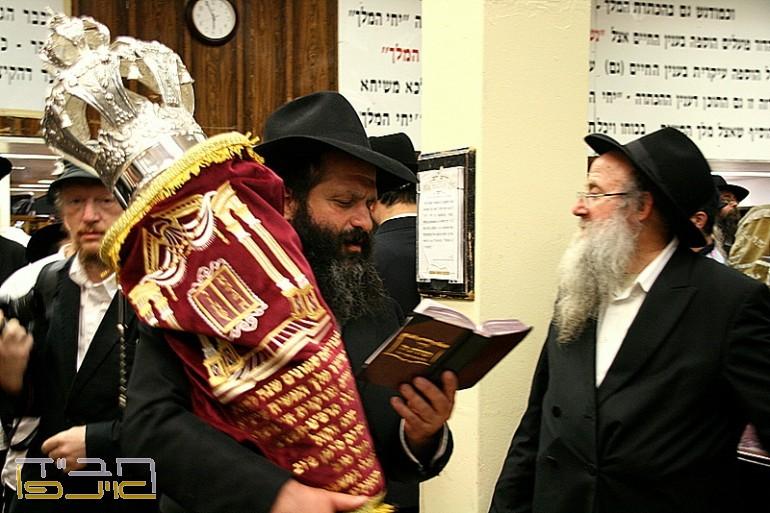 Rubashkin Torah 770 Gimmel Tammuz 2009