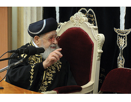 Rabbi Ovadia Yosef Chair Finger
