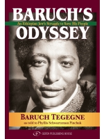 Baruch Tegegne Book Cover