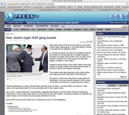Press TV (Iran) Organ Trafficking Blood Libel 9-9-09