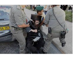 Haredi Shreimel Cops
