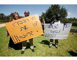 Ethiopians Petah Tikva Protest Schools 8-31-09