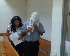Avichai Zehavi Court face covered