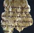 Dead Sea Scrolls tiny