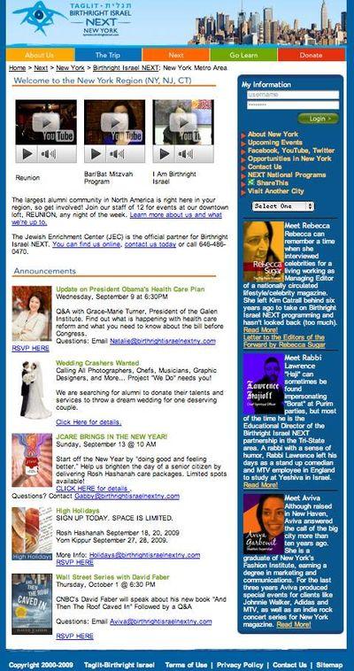 Birthright homepage 9-8-09 10 pm