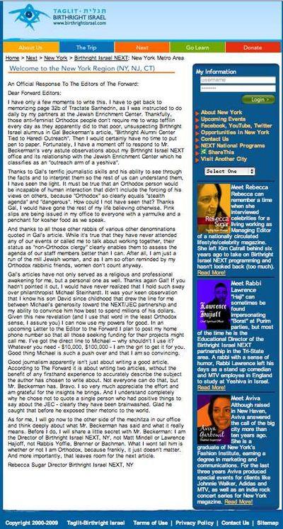 Birthright - Rebecca Sugar's response moved 9-8-09 10 pm close up no url