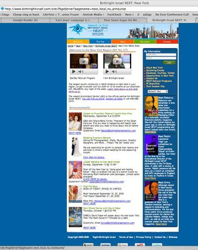 Birthright NY Homepage 9-10-09 wideshot