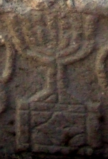 Migdal Beach Synagogue 50 BCE - 100 CE menorah only 2