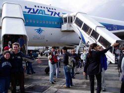 El Al Plane With Birthright Logo low res
