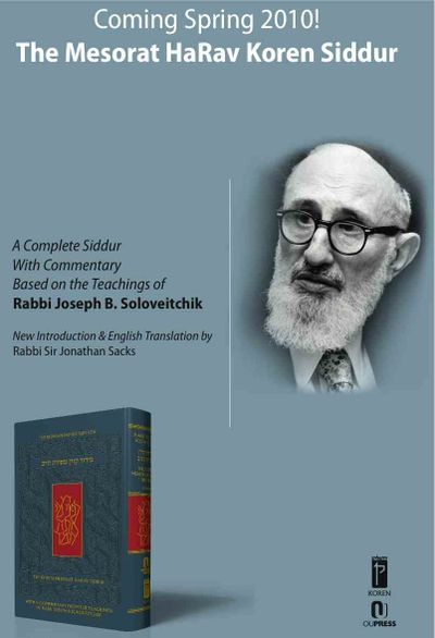 OU Moves To Publish New Soleveitchik Siddur With Koren ...