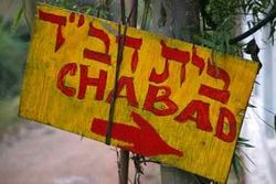 Chabad House Sign