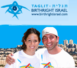 Birthright Logo With 2 Participants