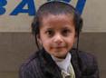 Yemeni Jewish Child cropped