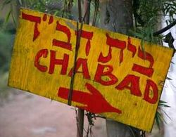 Mumbai Chabad sign cropped