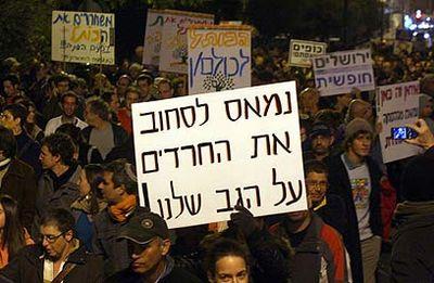 Secular protest Jerusalem 11-28-09 Enough carring hardim on our backs