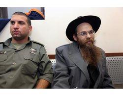 Rabbi Yitzhak Shapira 3