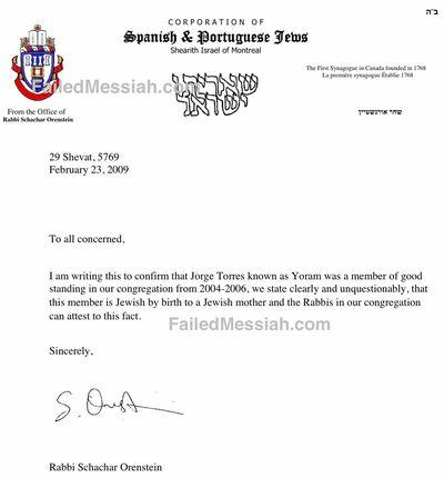 Jorge (Yoram) Torres (Puello) Jewish Letter Watermark