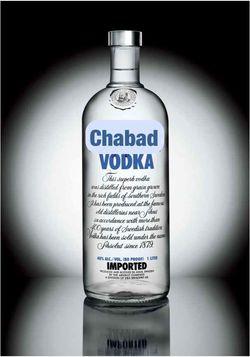 Chabad Vodka