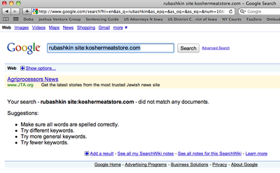 KosherMeatStore.com Google Advanced Search Rubashkin