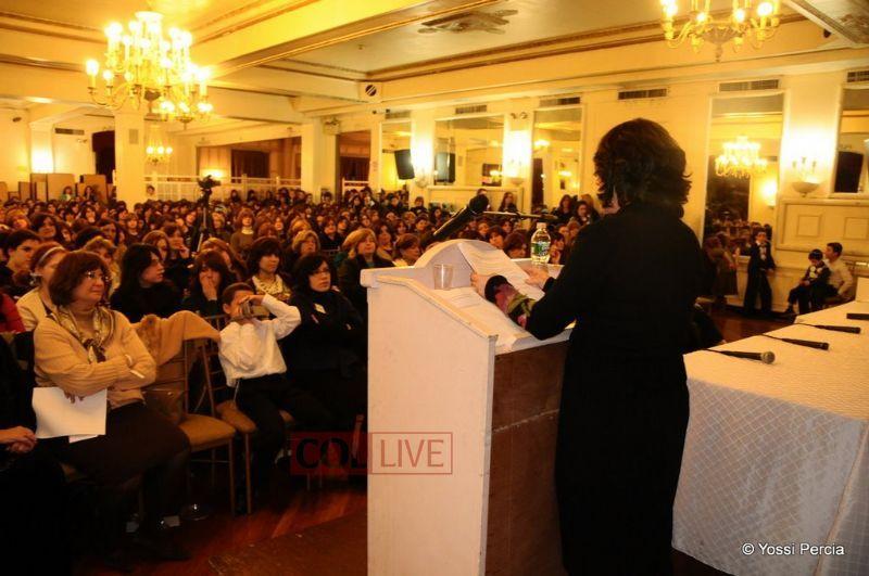 Leah Rubashkin Speaking With Crowd
