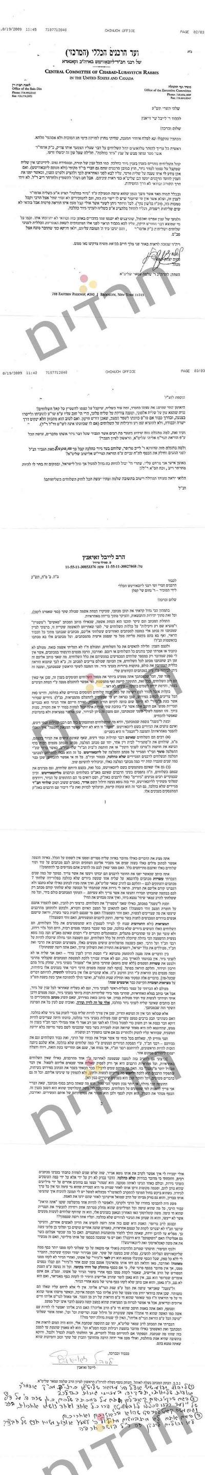 Chabad Conversion Doc 1