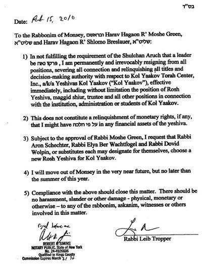 Tropper Letter To Monsey Rabbis 2-16-10