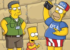 Simpsons in Israel